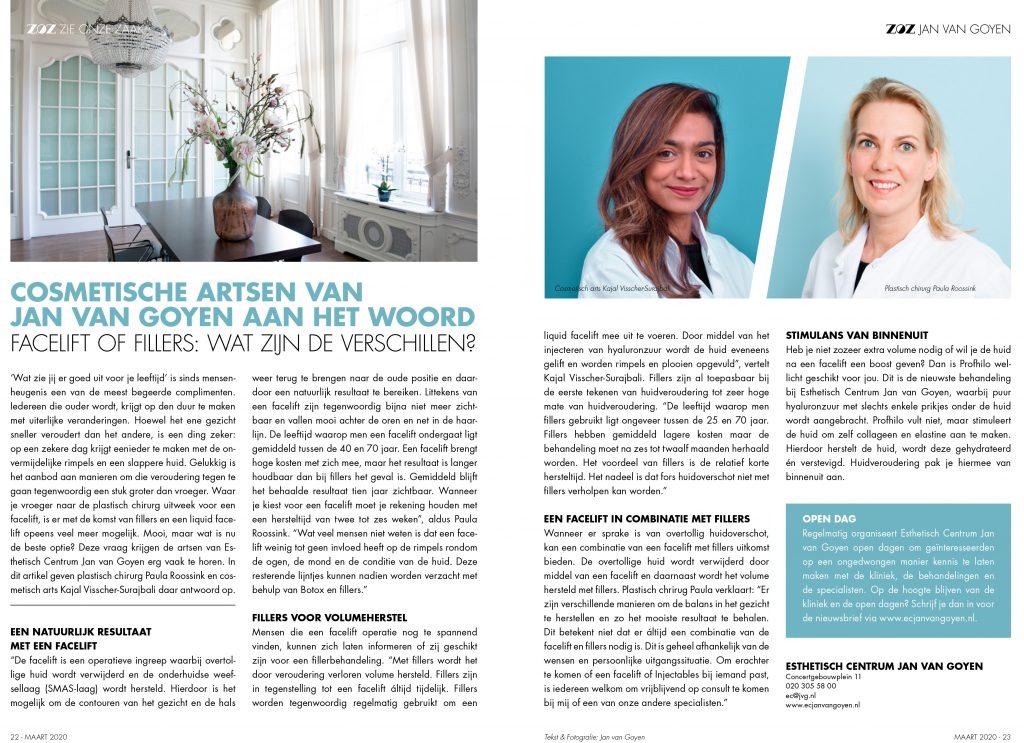 inde media fillers of facelift Estetisch Centrum Jan van goyen